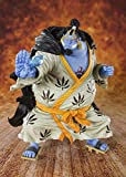 Bandai Jinbe Knight of The Sea One Piece FiguartsZero - Figuras estáticas de 19 cm