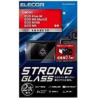 エレコム 液晶保護フィルム ゴリラガラス 高光沢 超極薄 Canon EOS M6 Mark II/EOS Kiss M/EOS M100/EOS M6 専用 DFL-CM6M2GG01