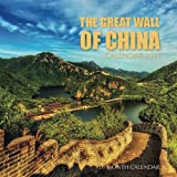 The Great Wall of China Calendar 2022: 16 Month Calendar