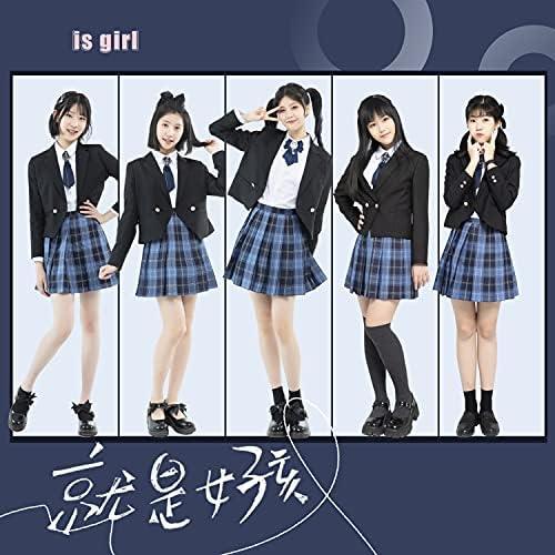 IS GIRL
