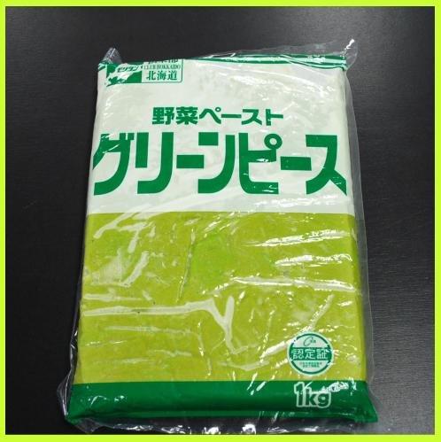 グリーンピースペースト(業務用)1K