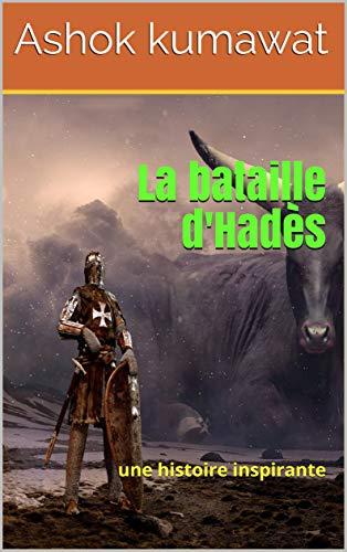 meilleur livre de motivation avec action et aventure: une histoire inspirante (French Edition)