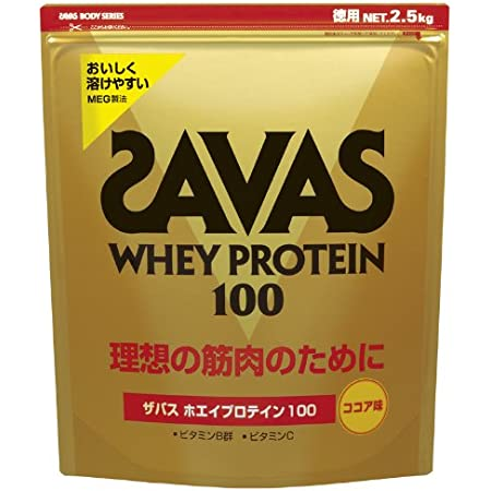 ザバス(SAVAS) ホエイプロテイン100 ココア 2.5kg