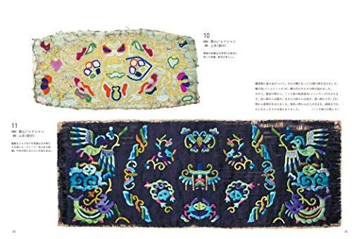 これらの刺繍のひとつひとつの図柄には意味があり、大切な人を守る魔よけとして大切にされてきました。美しく多彩なバリエーションのミャオ刺繍。どんな意味が込められているのかと想像するだけでも、心が躍ります。