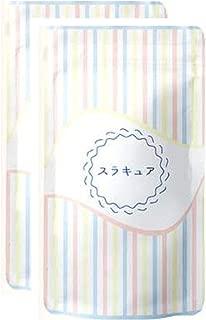 【2袋セット】 スラキュア 45粒