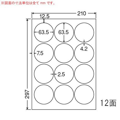 ナナクリエイト カラーレーザプリンタ用ラベル光沢紙タイプ(12面) SCL6