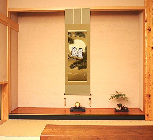 Tokyo Art Gallery ISHIHARA - Japanese Hanging Scroll - Kakejiku : Owl / Fukuro (A) - with Paulownia Wood Double Box - Japan Imported [Standard ship by EMS (Expedited) : with Tracking & Insurance]