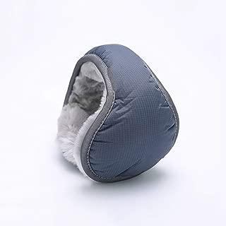 DHINGM Korean Version of The Earmuffs Winter Earmuffs Warm Earmuffs Women Cold Earmuffs Male Earmuffs Earmuffs Folded Ear Sets (Color : Gray)