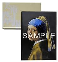 大塚国際美術館 陶板 額装品T 「真珠の耳飾りの少女(青いターバンの少女)」 フェルメール、ヤン 絵 プレート