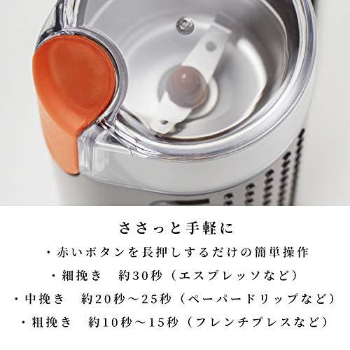 BODUMボダムBISTROビストロ電動コーヒーミルブラック【正規品】11160-01JP-3