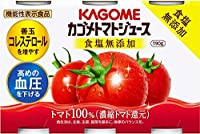カゴメ トマトジュース 食塩無添加(濃縮トマト還元)(6缶パック)【機能性表示食品】 190g缶×30(6×5)本入×(2ケース)