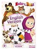 MASHA AND THE BEAR PART II 19-36 EPISODES ENGLISH VERSION . DVD NTSC