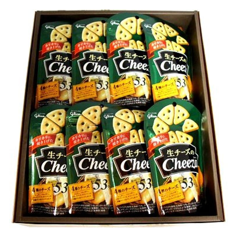 ファックス遠征保証金おかしのマーチ グリコ 生チーズのチーザ 4種のチーズ 14コ ギフト セット C