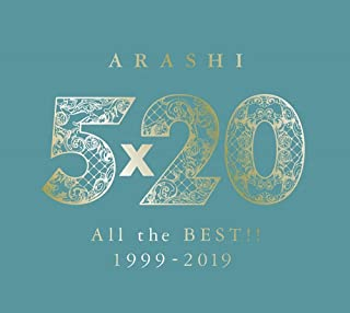 5×20 All the BEST!! 1999-2019 (初回限定盤2) (4CD+1DVD-B) CD+DVD 嵐 ベストアルバム arashi EC230
