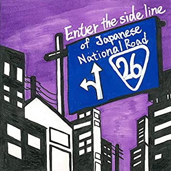 enter the side line of Japanese National Road 26