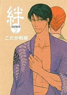 kizuna japan