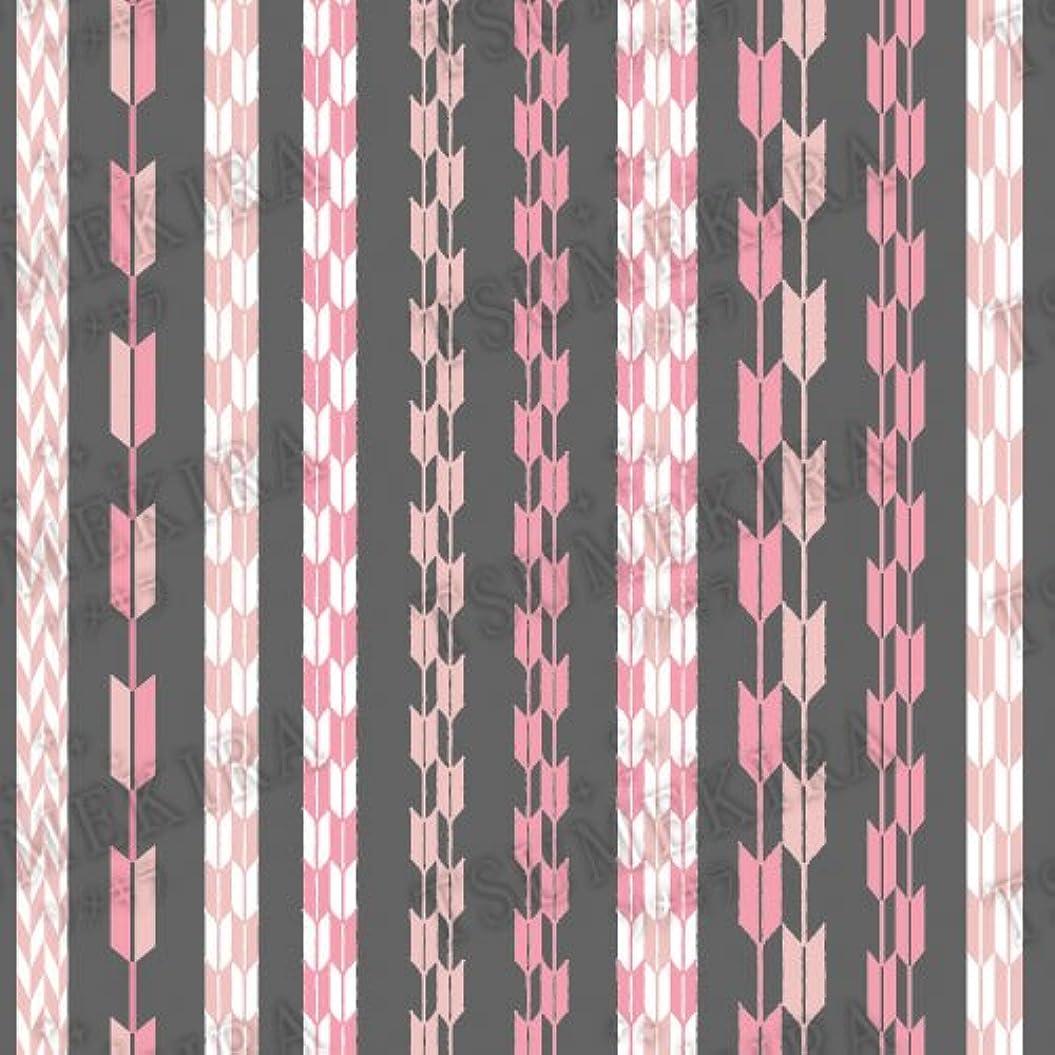 彼みぞれ曖昧なツメキラ ネイル用シール スタンダードスタイル 矢餅 ピンク