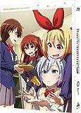 ライフル・イズ・ビューティフル Blu-ray BOX 1(特装...[Blu-ray/ブルーレイ]