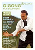 Qi Gong for Beginners (2pc)