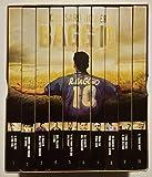 Roberto Baggio:Io che saro' Roberto Baggio - Opera Completa (Box Cartonato + 10 Dvd + Booklet Interno) (Edizione Editoriale)