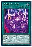 遊戯王 第11期 02弾 PHRA-JP055 電脳堺都-九竜 R