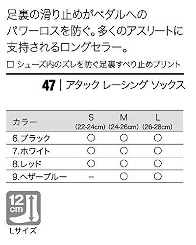 『(パールイズミ)PEARL IZUMI サイクリング ソックス アタック レーシングソックス 47[メンズ] 10 ブラック M』の2枚目の画像