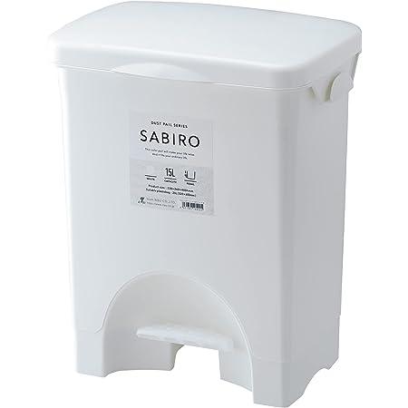 リス ゴミ箱 ペダルペール 横型 ワイド SABIRO 15PS ポリ袋フック付き ホワイト 15L