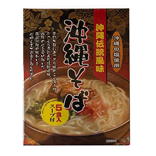 沖縄伝統風味 沖縄そば 90g×5食入スープ付×6箱 南風堂 沖縄の塩使用 平打ち麺 あっさり味のコクスープ 簡単 便利 お土産