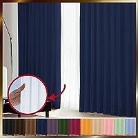 窓美人 1級遮光カーテン&UV・遮像レースカーテン 各2枚 幅100×丈200cm 幅100×丈198cm ロイヤルブルー リュミエール 断熱 遮熱 防音 紫外線カット
