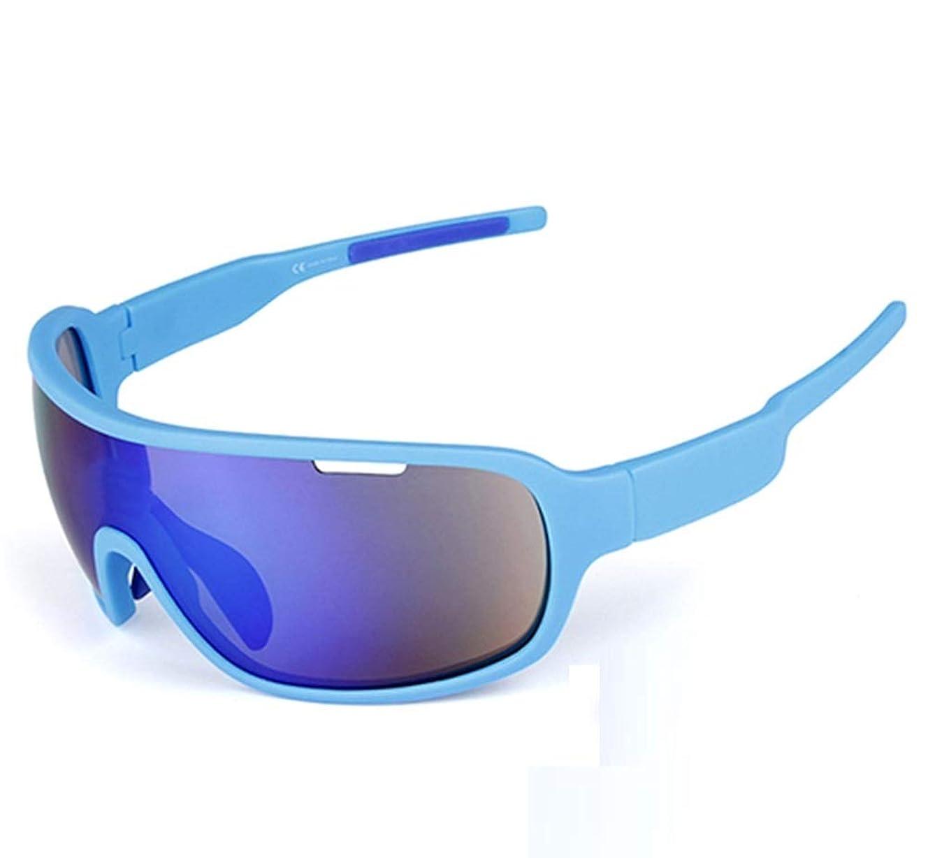 Rungear Polarized Sports Cycling Sunglasses Bike Glasses for Men Women Running Driving Fishing Golf Baseball Racing Ski Goggles