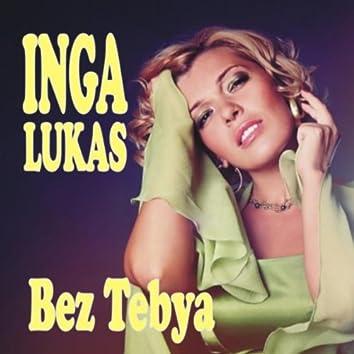 Bez Tebya (Radio Version)