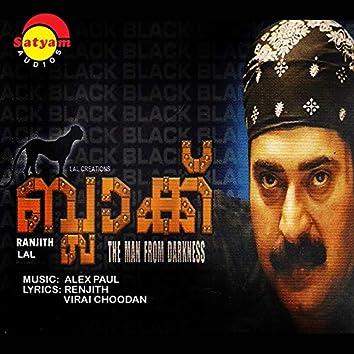 Black (Original Motion Picture Soundtrack)