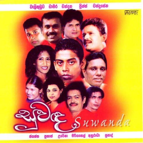Various Artists -Maharaja Entertainments