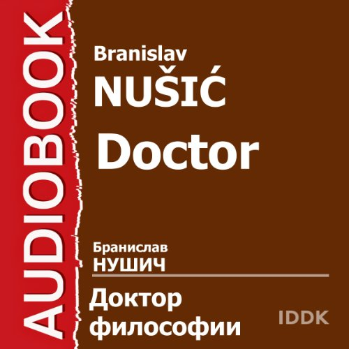 Doctor [Russian Edition] audiobook cover art