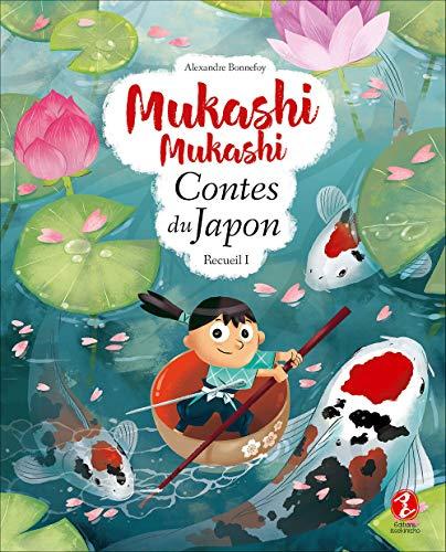 Mukashi Mukashi