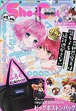 Sho-Comi(少女コミック) 2021年 2/5 号 [雑誌]