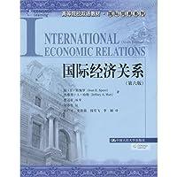 universities bilingual materials in international trade series: International Economic Relations (6th Edition)