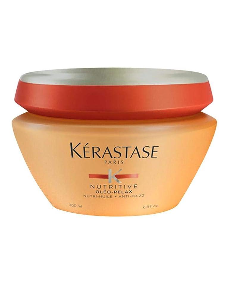 皮肉な福祉追放するKERASTASE(ケラスターゼ) NU マスク オレオリラックス 200g
