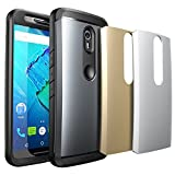 Supcase Water Resist Full-Body Protection Case for Motorola Moto X Style/Pure Edition 2015, Heavy Duty Case with Built-in Screen Protector and 3 Interchangeable Covers (Space Gray/Silver/Gold)