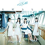 STU48 3rd Single「大好きな人」 <Type A> 初回限定盤
