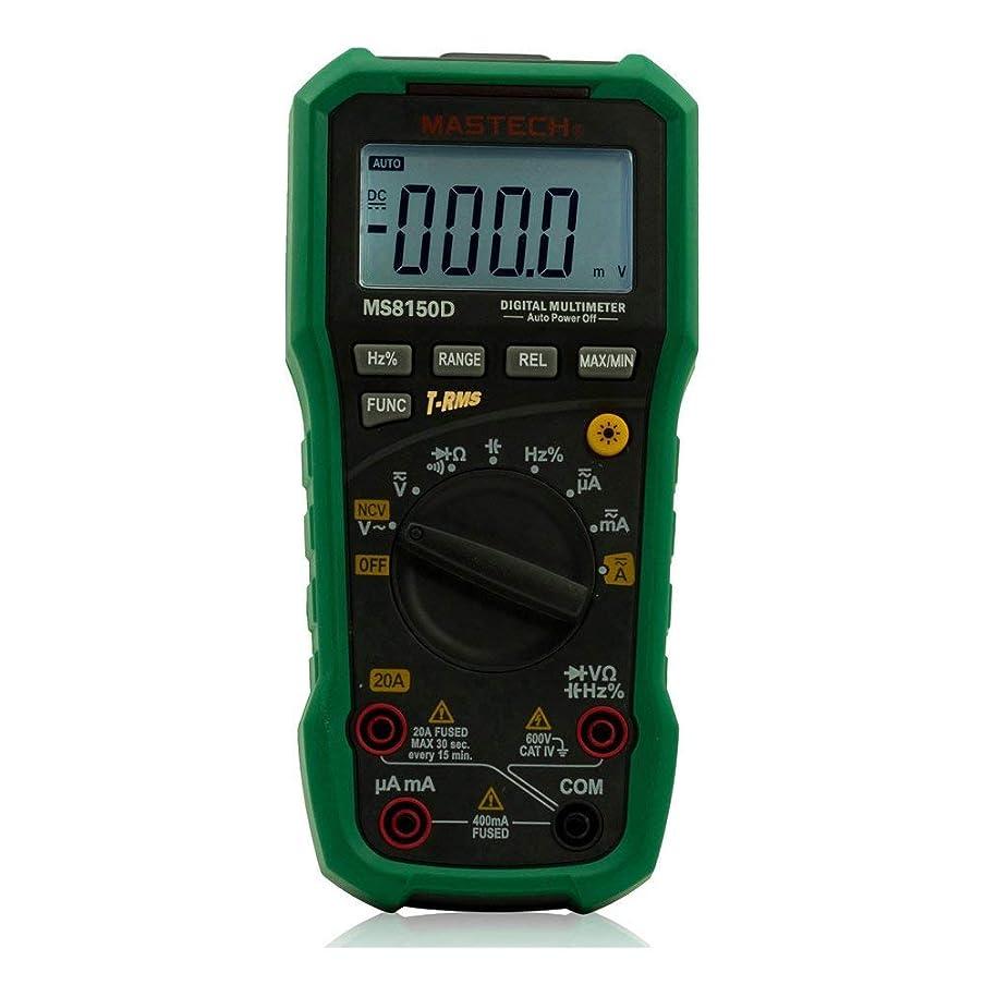 可能サーバント識字MASTECH MS8150D デジタル マルチメータ オートレンジ トゥーレ RMS ハンドヘルド ポータブル テスターメーター電気機器の診断 ツール