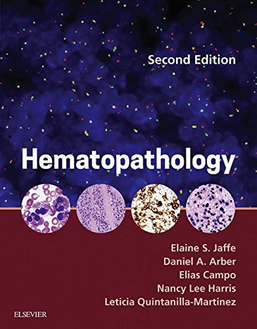 エキゾチックシャワー休暇SPEC - Hematopathology, 2nd Edition, 12-Month Access, eBook (English Edition)
