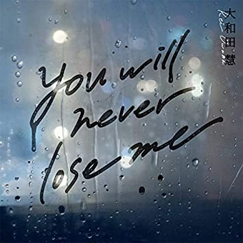You will never lose me