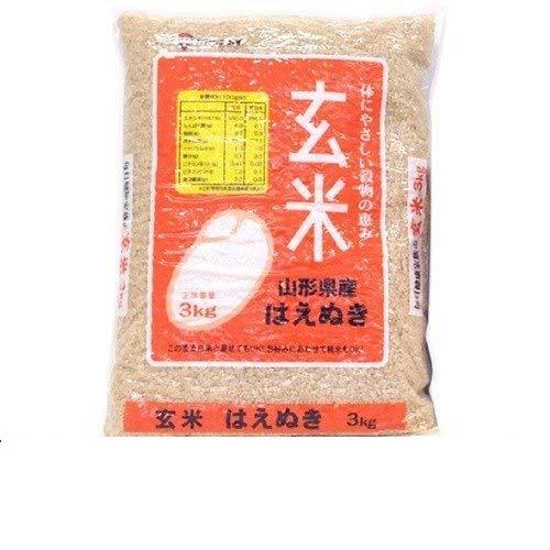 山形産はえぬき玄米 (3kg 袋)