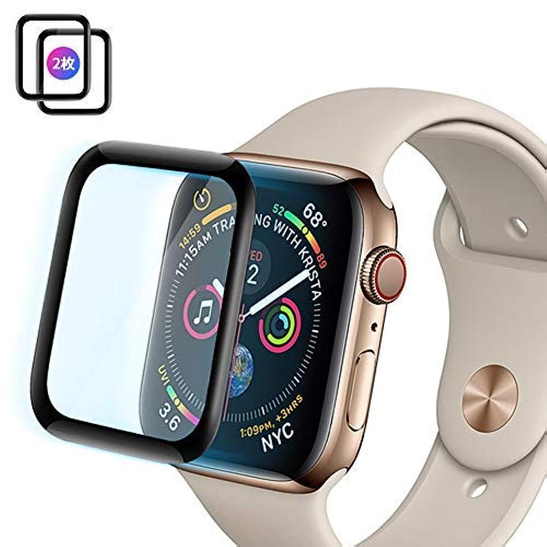 どういたしまして判定他にApple Watch 5 44mm保護ケース9H硬度3D曲面超薄型全面強化ガラス保護フィルム互換性Apple Watch Series 4- 高強度、高透過性、耐衝撃、スクラッチ防止、指紋防止、気泡なし(2枚)