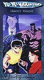 Yu Yu Hakusho: Deadly Torguro VHS