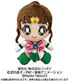 美少女戦士セーラームーン Chibiぬいぐるみ セーラージュピター 座高約15cm