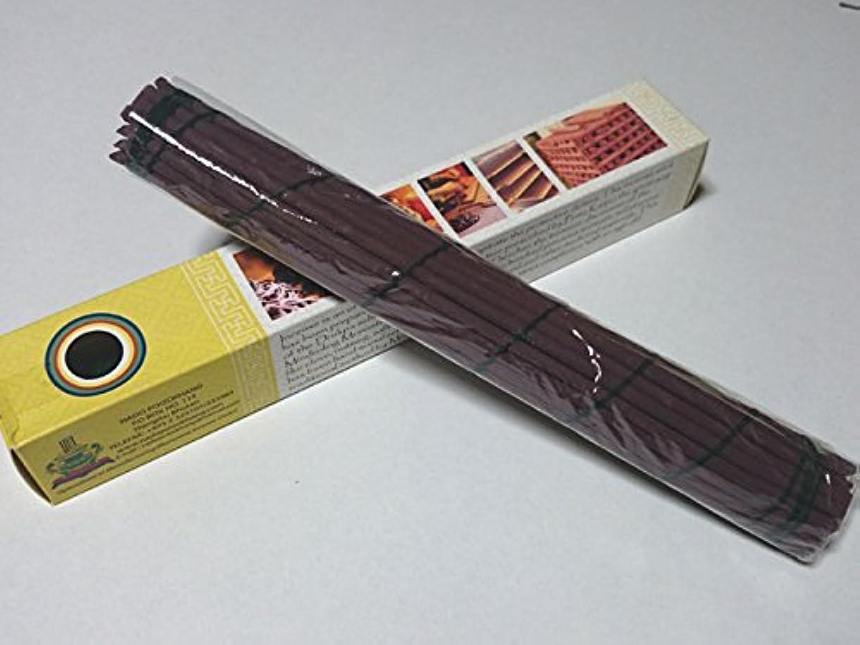 ゲインセイ歯科の香りNADO/ナドーインセンス イエローカバー Yellow Box 約30本入り