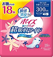 ポイズ肌ケアパッド 超吸収ワイド女性用 お徳パック 300cc 18枚【9個セット(ケース販売)】
