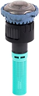 R-VAN14 - 8-14 ft. Adjustable Rotary Nozzles (45 to 270 Degree) (10pcs in a bag)